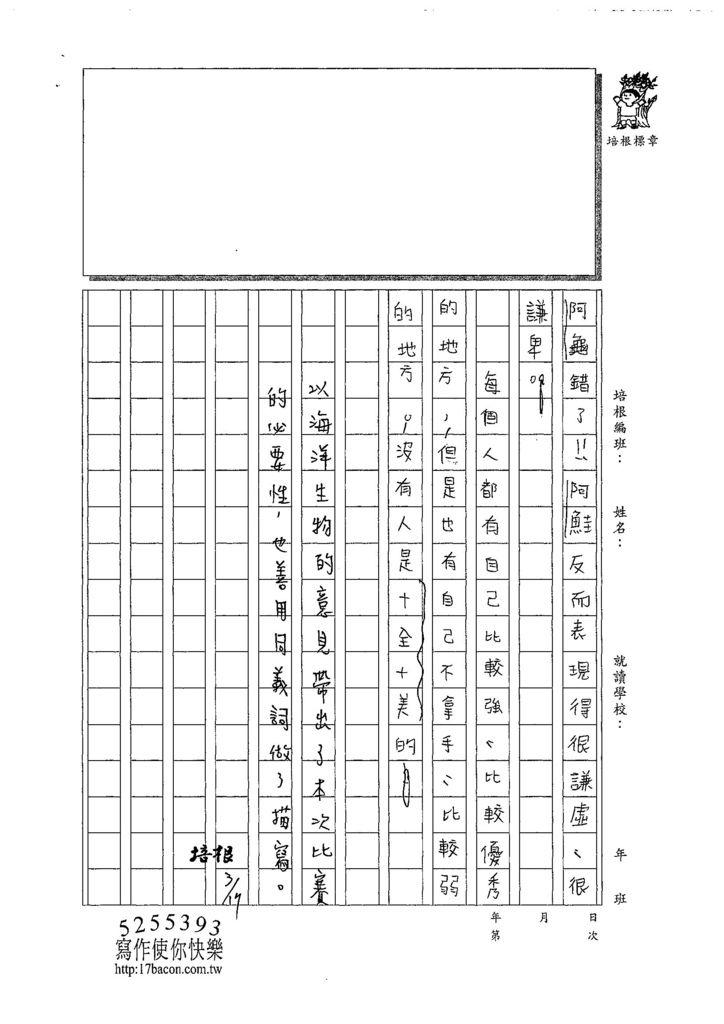 107W6401林莉菁 (3).jpg