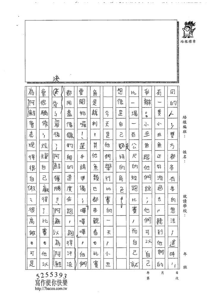 107W6401林莉菁 (2).jpg