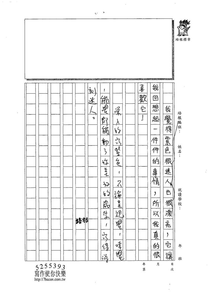 108W4401楊永熙 (2).jpg