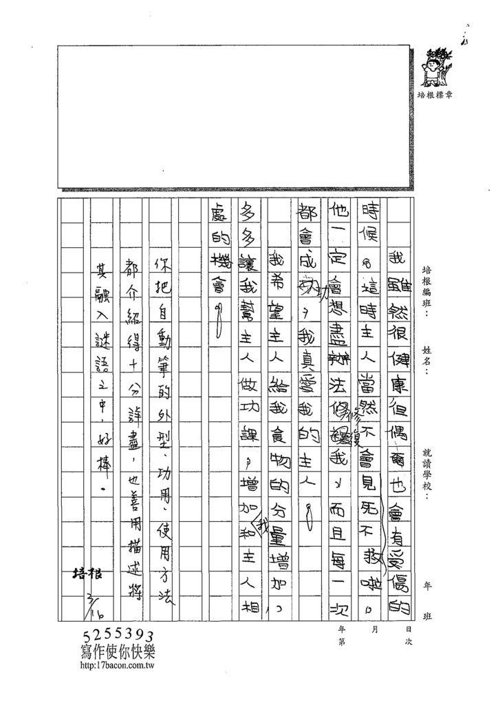 107W3401張敦雲 (2).jpg
