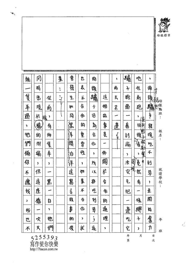 108WA401丁牧淮 (2).jpg