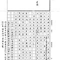 108WG401魏毓庭 (3).jpg