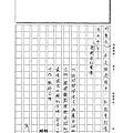 108WA401陳邦恆 (3).tif