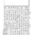108WA401陳邦恆 (2).tif