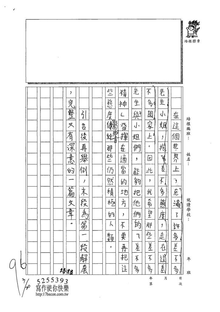108W6402林宛昕 (3).jpg
