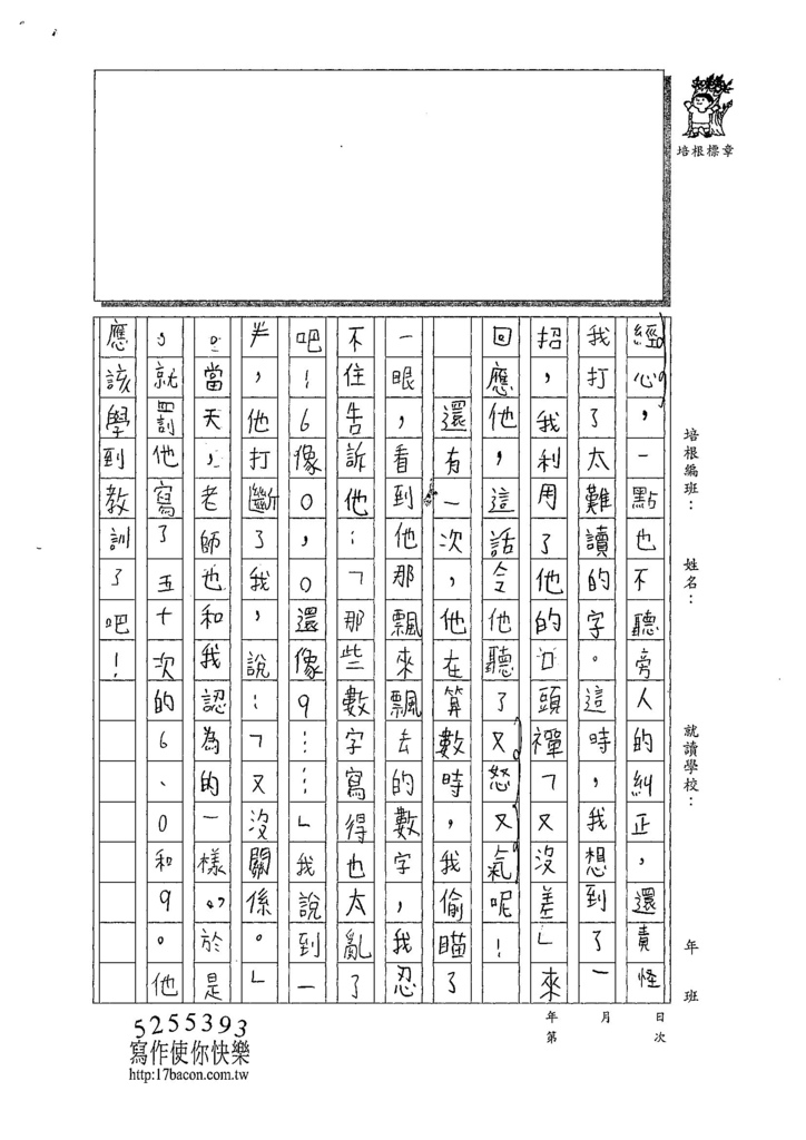 108W6402林宛昕 (2).jpg
