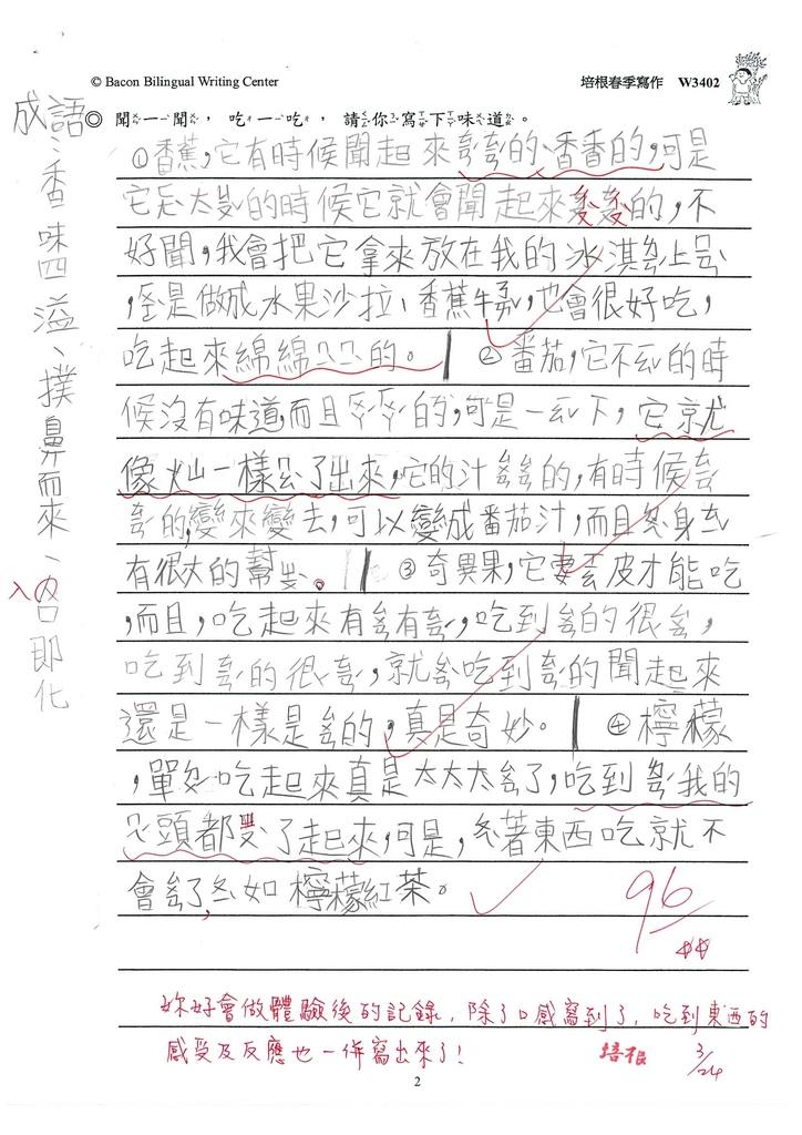 108W3402劉宥萱 (2).jpg