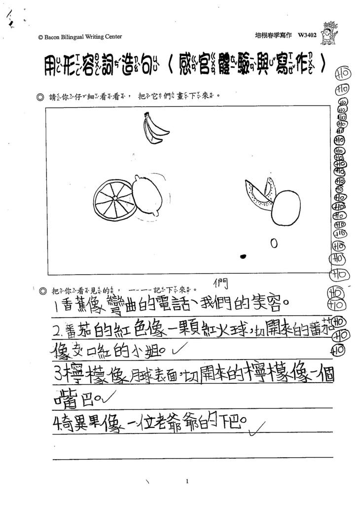 108W3402鄭筱瑾(2).jpg