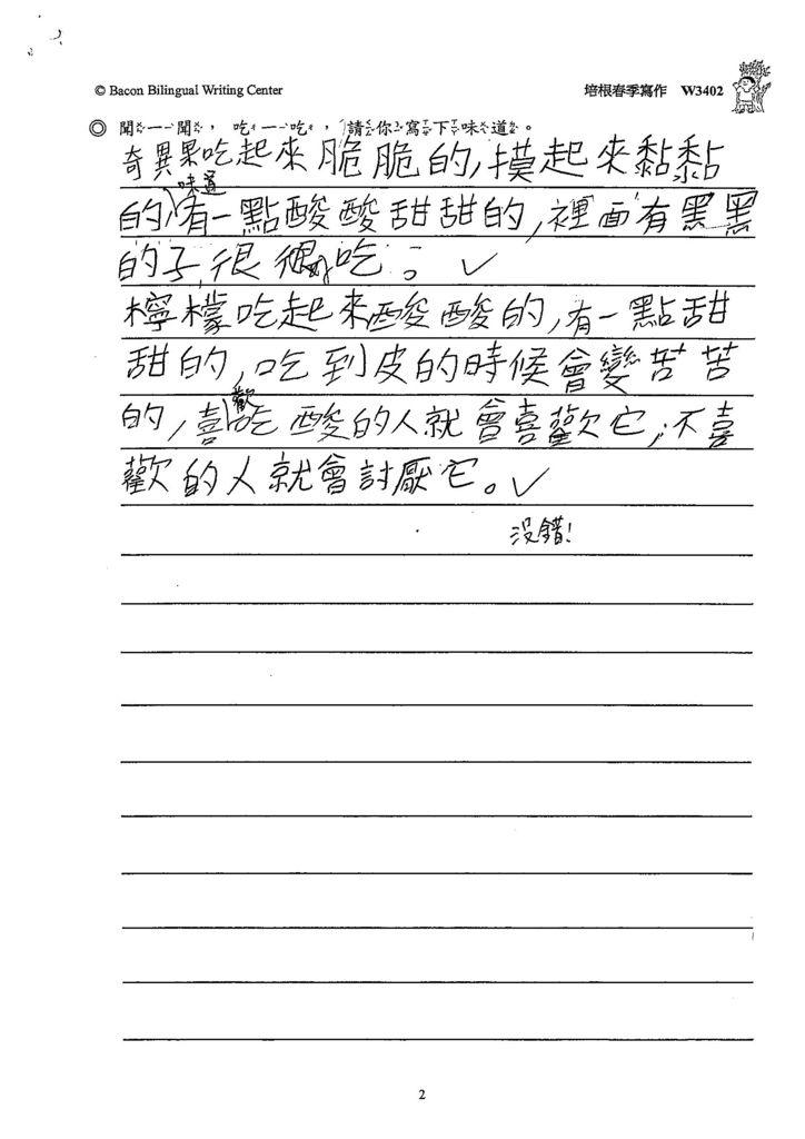 108W3402王珊婕 (2).jpg