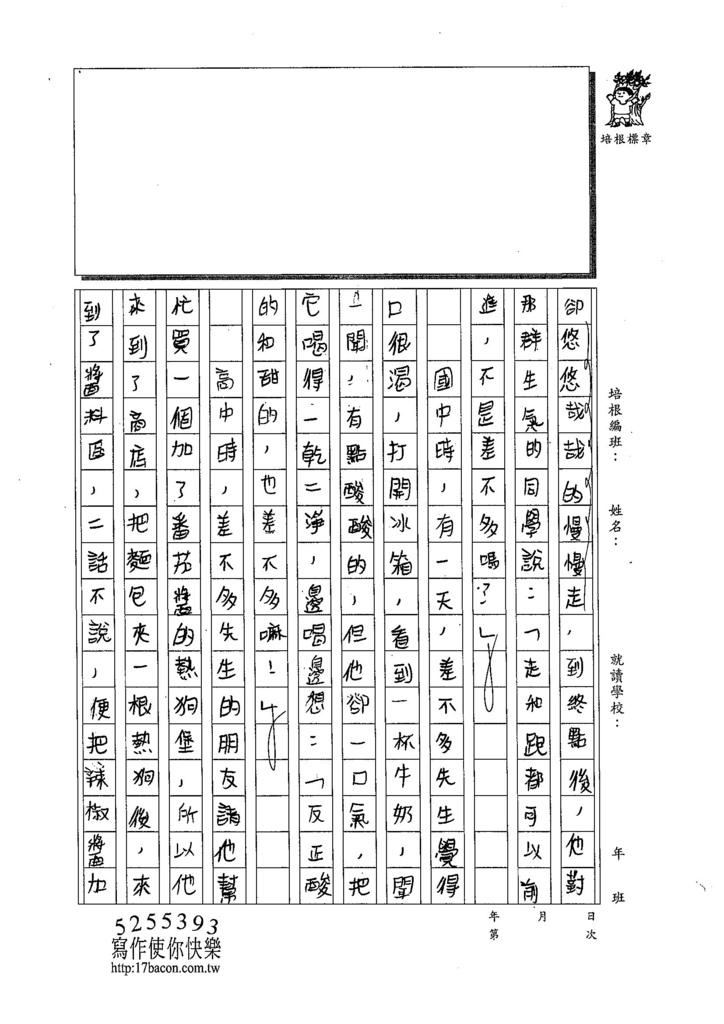 108W6402蔡欣融 (2).jpg