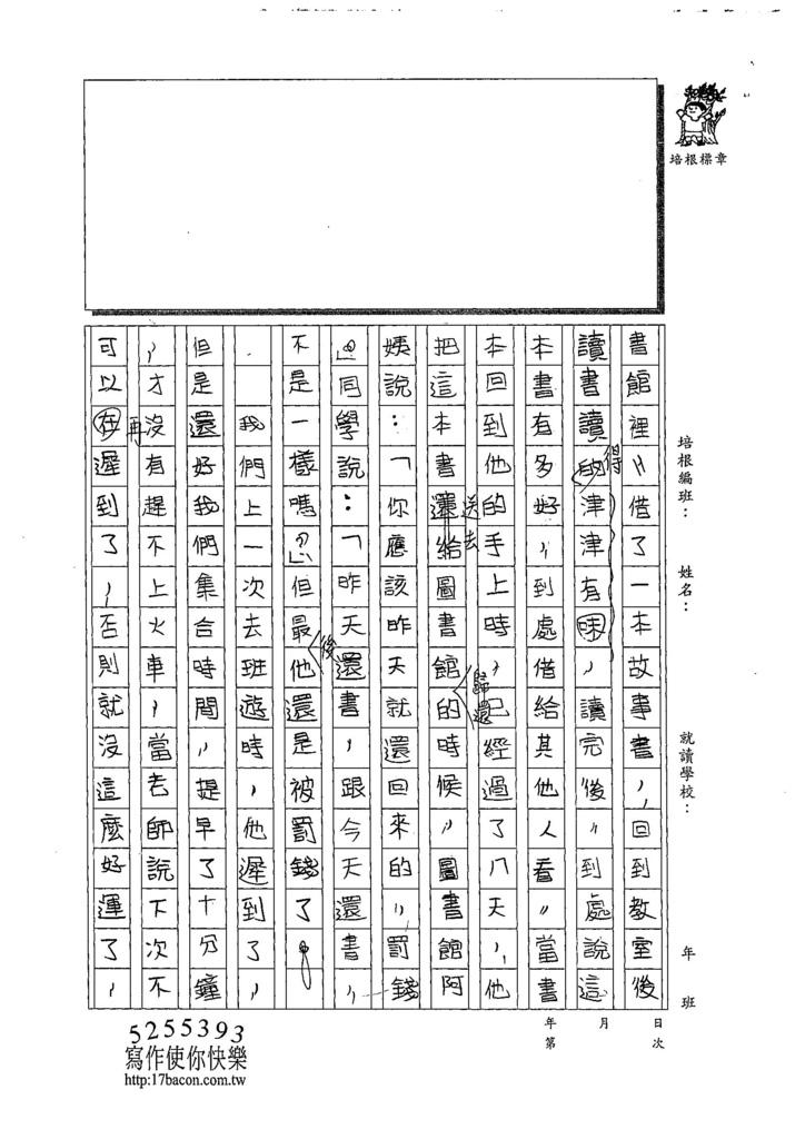 108W6402李亭蓉 (2).jpg
