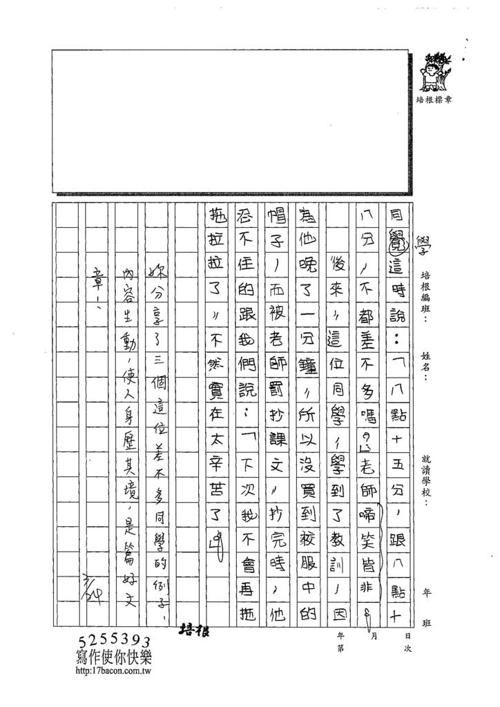 108W6402李亭蓉 (3).jpg