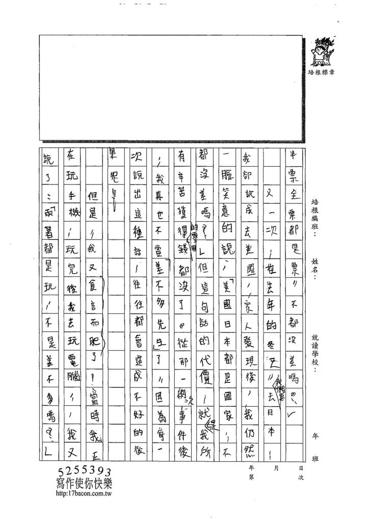 108W6402柯冠名 (2).jpg