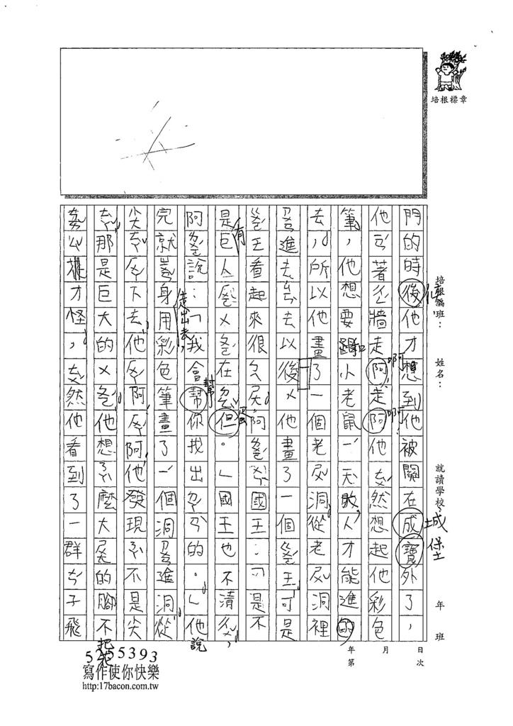 108WB402彭柏諺 (2).jpg