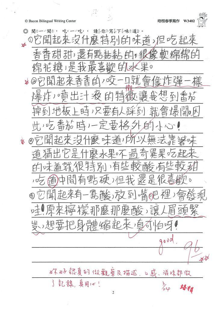 108W3402王映涵 (2).jpg