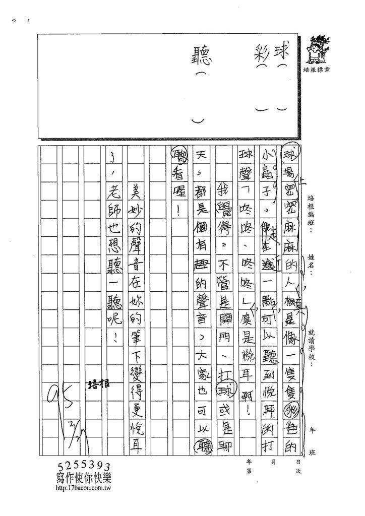 108W3403林靈 (2).jpg