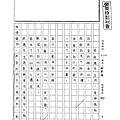 108WA303趙韋媜 (1).tif