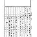 108WA303謝易軒 (3).tif