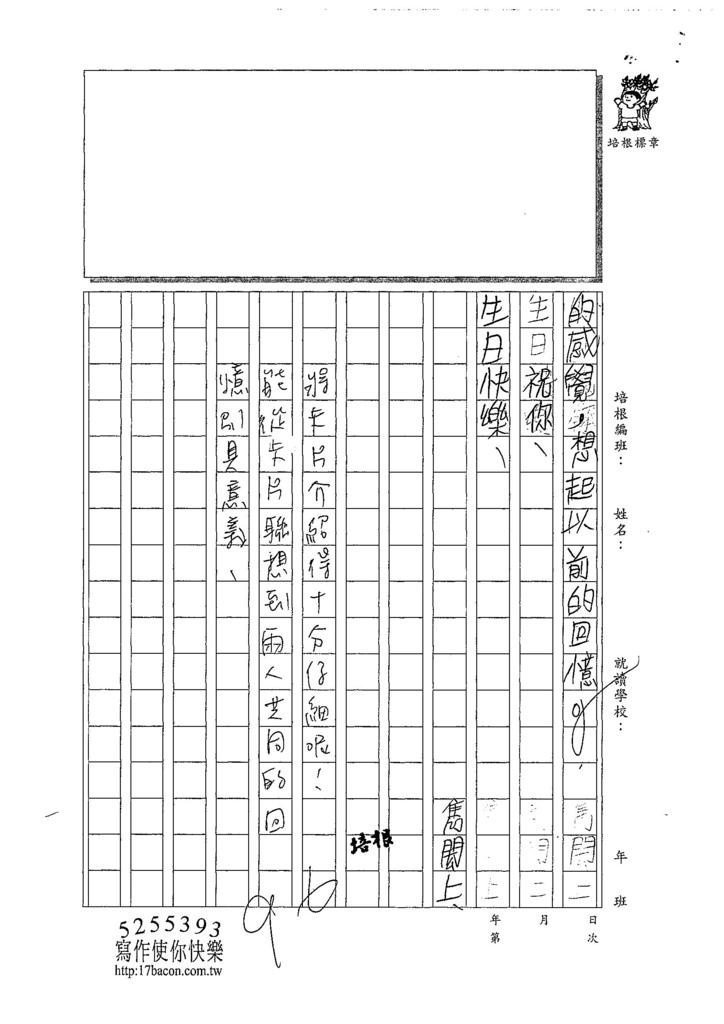 108W4403洪雋閎 (3).jpg