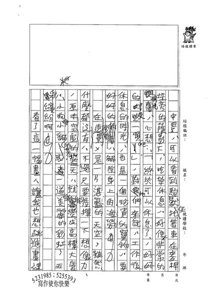 99WA308曾子庭 (2).jpg
