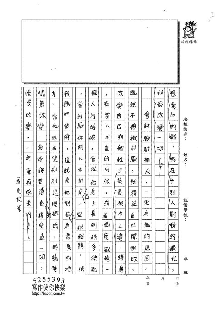 108W5404林子筠 (2).jpg