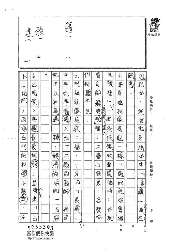 108W6406倪明璋 (2).jpg