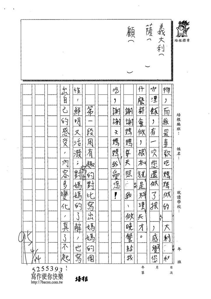 108W3406林晏鋒 (2).jpg