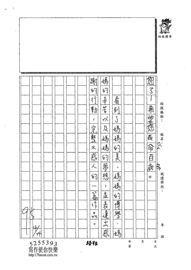 108W3406張宸睿 (3).jpg