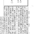 108WA406青光明 (2).tif