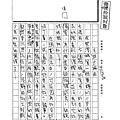 108WA406青光明 (1).tif