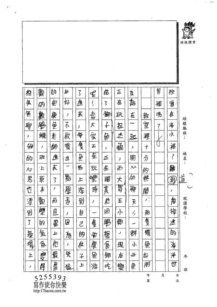 108W6407蔡欣融 (2).jpg