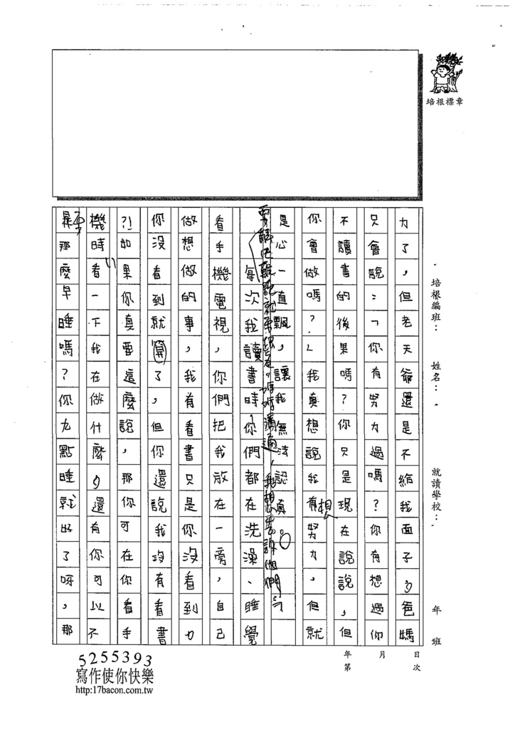 108W4405廖敏行 (2).jpg