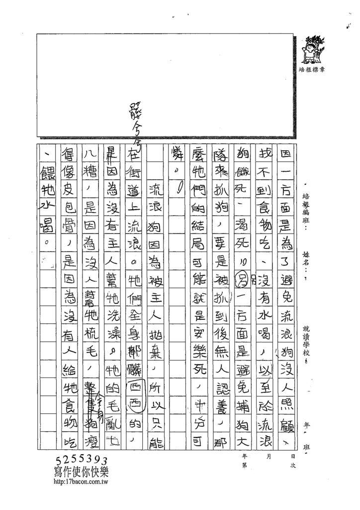 108W5405謝子淇 (2).jpg