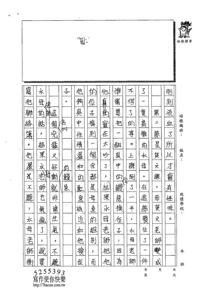 108W6407吳瑄綸 (2).jpg