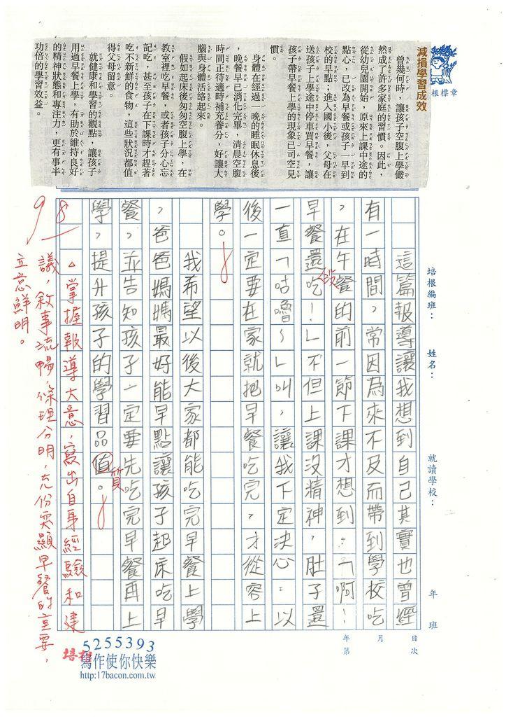 108W3407王映涵 (2).jpg
