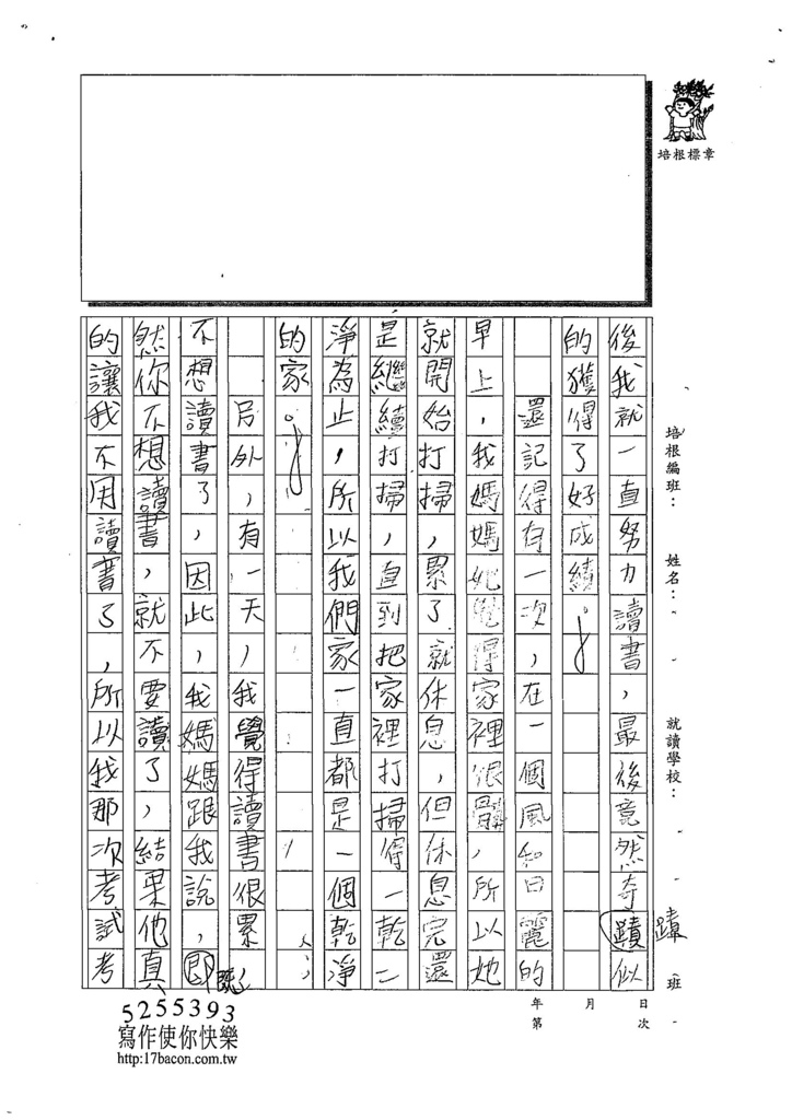 108W6405謝京展 (2).jpg