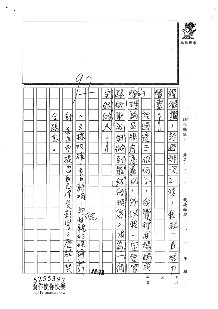 108W6405謝京展 (3).jpg