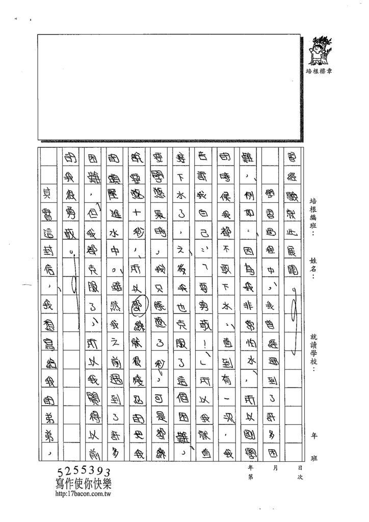108W5407劉亭妤 (2).jpg
