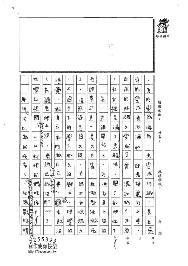 108W6407余昊威 (2).jpg