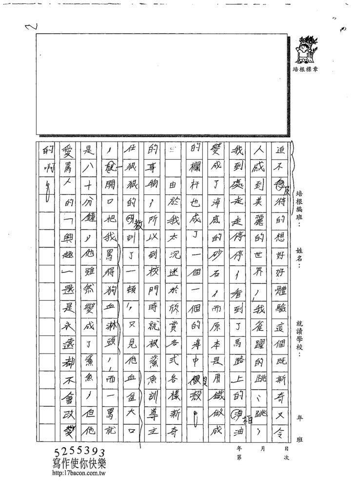 108W6407劉恩劭 (2).jpg