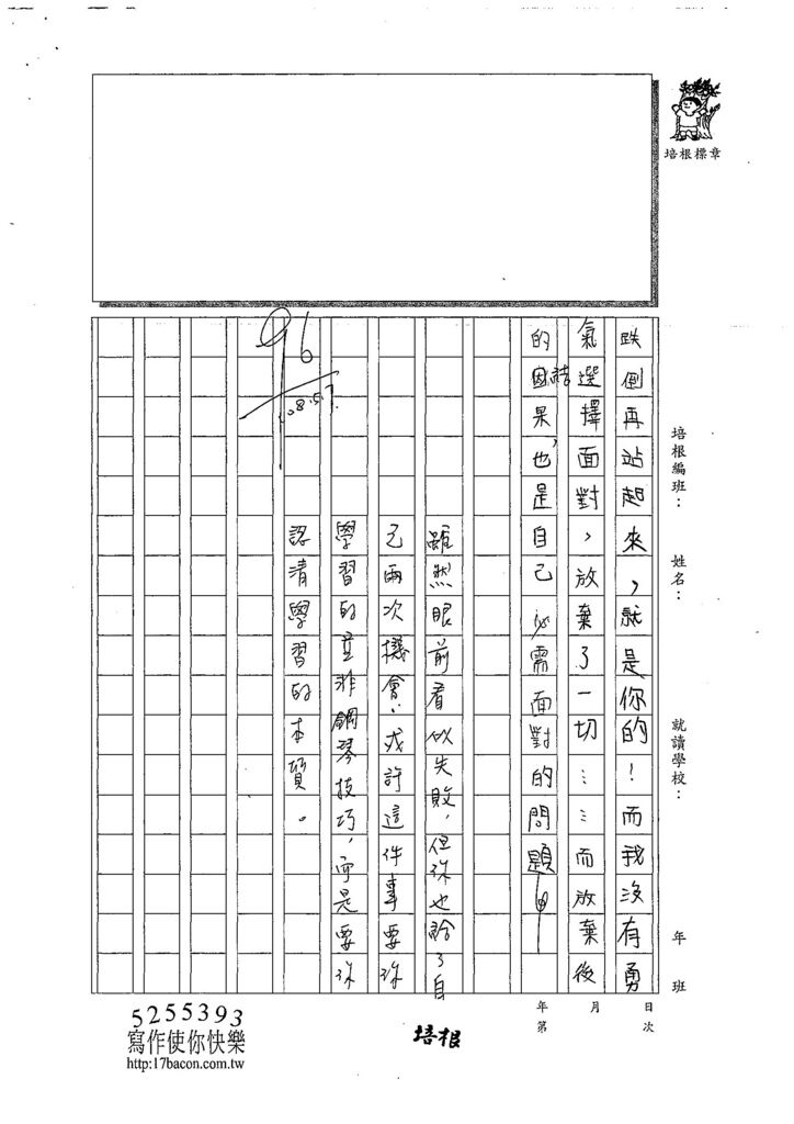 108W5407林子筠 (3).jpg