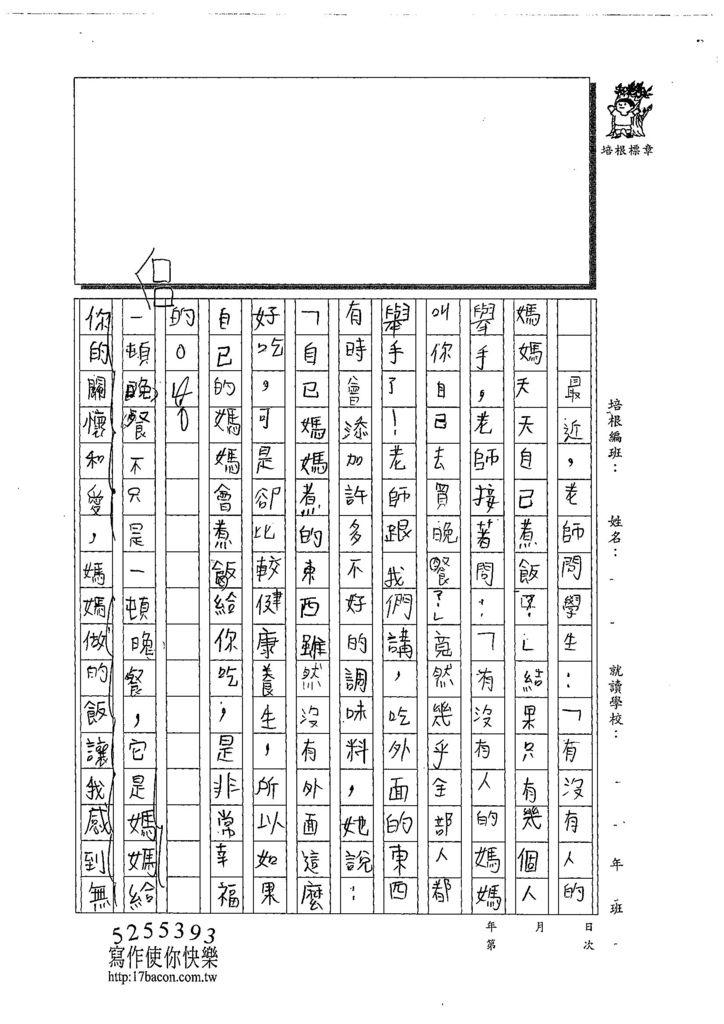 108W5405徐晨皓 (2).jpg