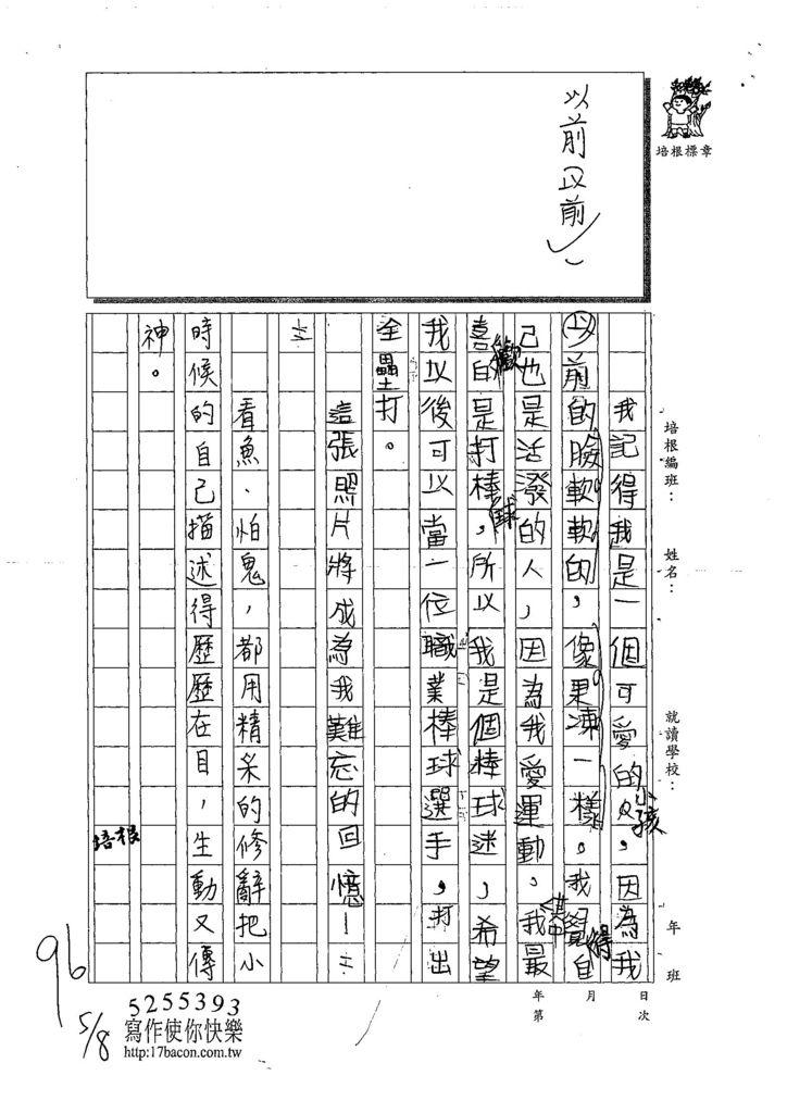 108W3405張宸睿 (3).jpg