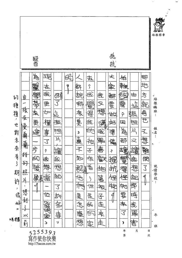 108W3405張敦雲 (2).jpg