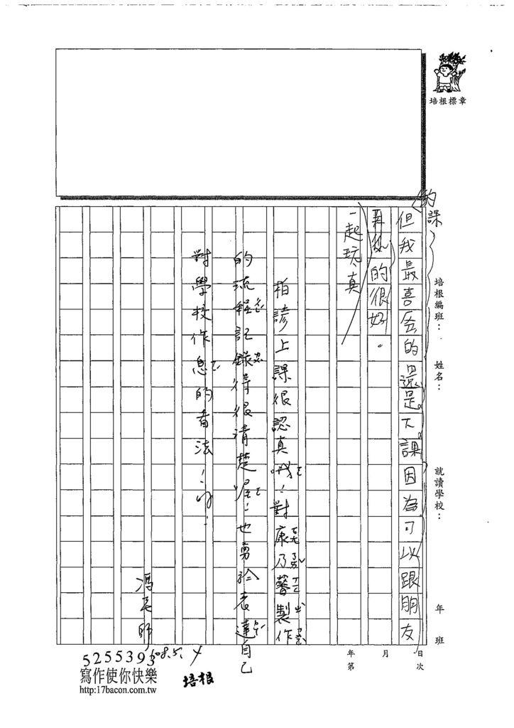 108WB407彭柏諺 (4).jpg