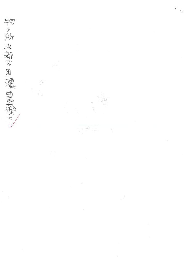 108W3408蔡予銓(2).jpg