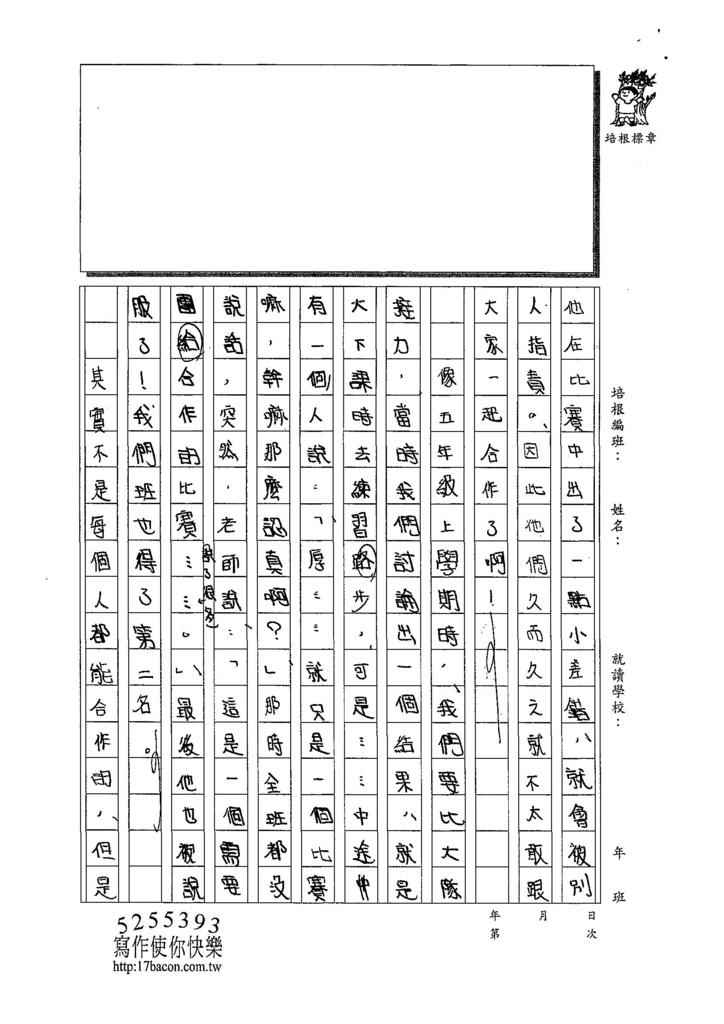 108W5408劉亭妤 (2).jpg