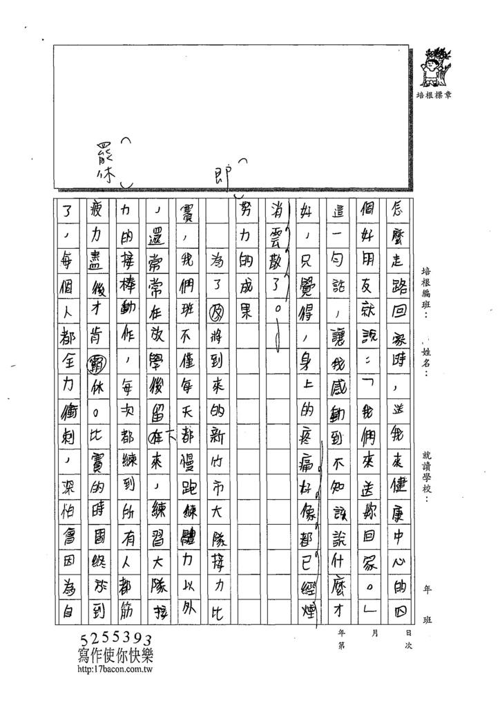108W6408蔡欣融 (2).jpg