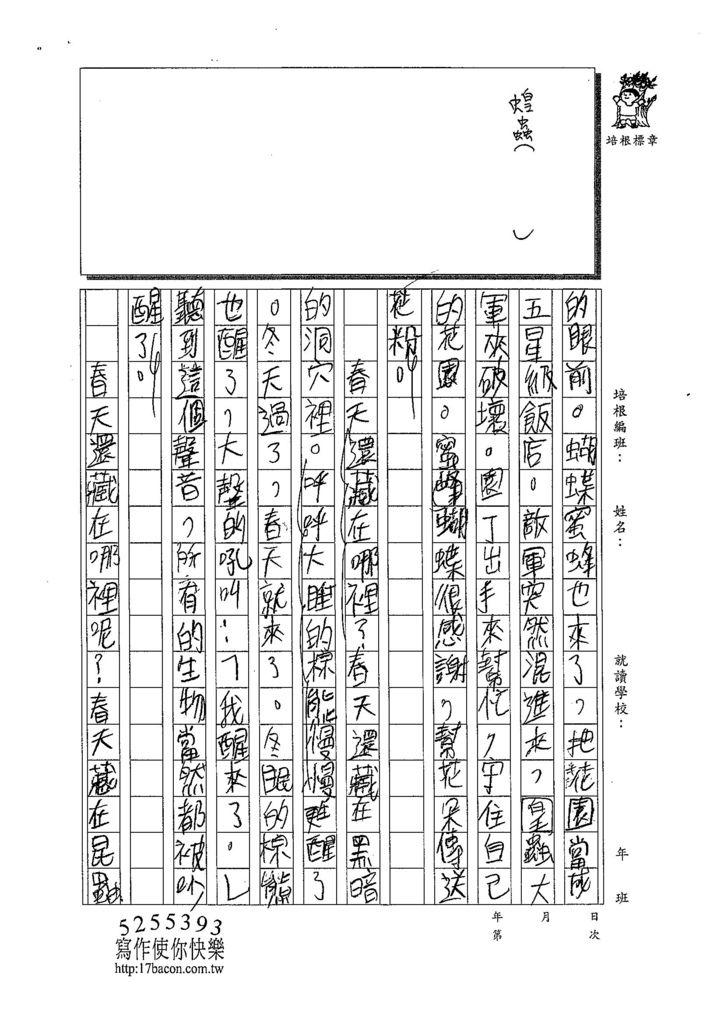 108W4409周羿均 (2).jpg