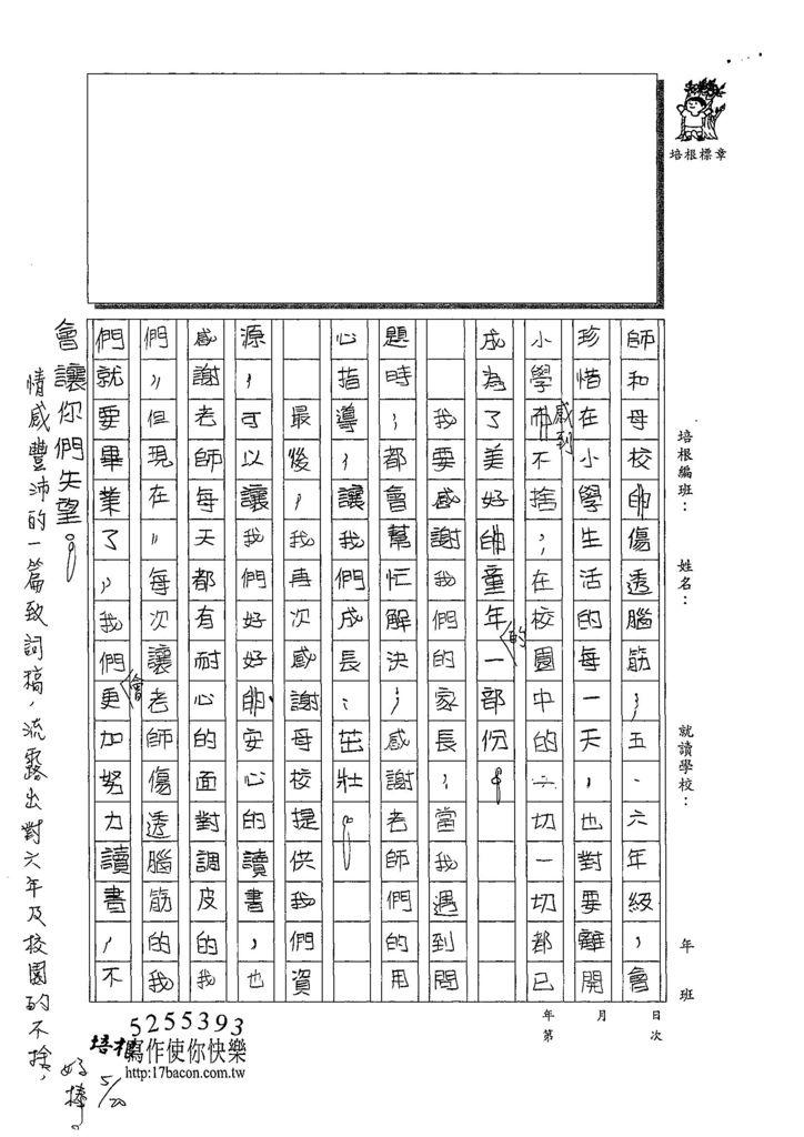 108W6409李亭蓉 (2).jpg